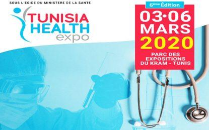 Le salon Tunisia Health Expo va se tenir du 3 au 6 mars 2020