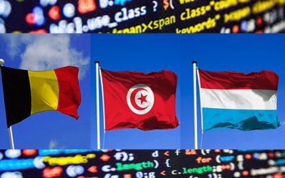 Journées de partenariat tunio-belge et tuniso-luxemburgeois dans les TICs