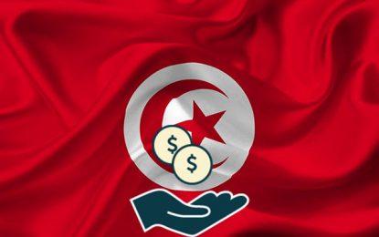 Tunisie : La dette extérieure s'élève à 41 milliards de dollars en 2020