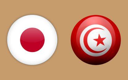 Le Japon finance deux projets sociaux en Tunisie pour un montant de 1,5 MDT