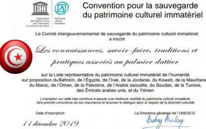 La Tunisie reçoit le certificat d'inscription du palmier dattier à la liste du patrimoine immatériel de l'Unesco