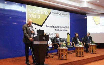 Université-entreprise : TICV & Utica lancent le projet PAQ