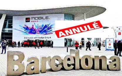 Le Cepex annule la participation des entreprises tunisiennes au salon Mobile World Congress