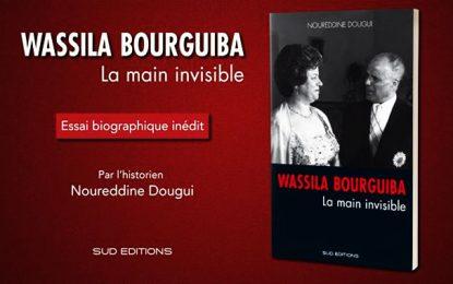 La «main invisible» de Wassila Bourguiba selon Noureddine Dougui