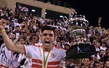 Super coupe d'Afrique : l'avertissement de Zamalek à l'Espérance de Tunis