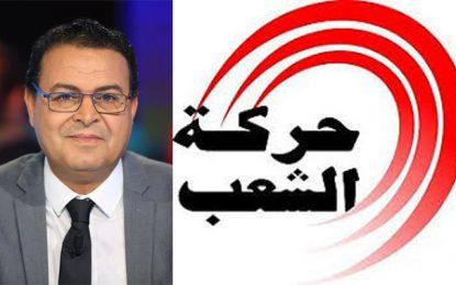 Vote de confiance au gouvernement Mechichi : Le mouvement Echaâb annonce sa décision finale