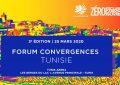 La 3e édition du Forum Convergences Tunisie se tiendra le 25 mars 2020