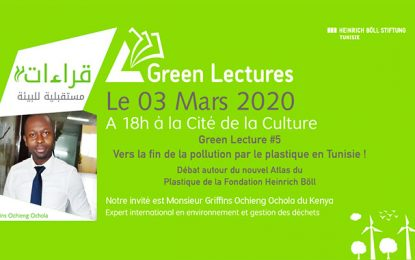 Tunisie : Le plastique au banc des accusés, le 3 mars 2020