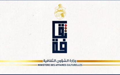 Tunisie : bientôt, un décret gouvernemental augmentera le montant des prix littéraires et scientifiques