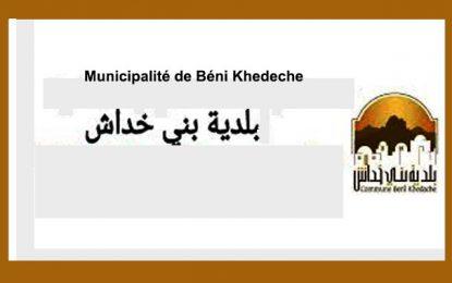 Tunisie : la Municipalité de Béni Khedeche est gratifiée de 3 certifications de l'Innorpi