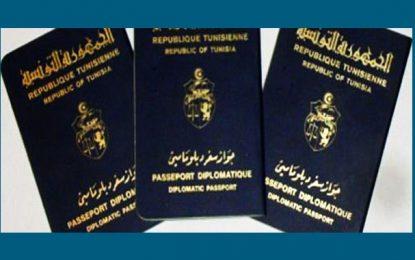 Les conditions pour bénéficier du passeport diplomatique, selon Slim Laghmani