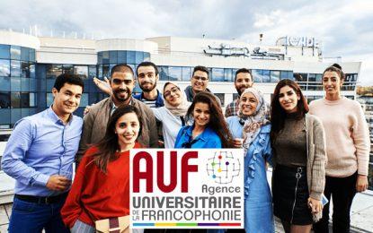 Lancement de Safir, un nouveau projet européen en faveur des jeunes du sud-méditerranéen