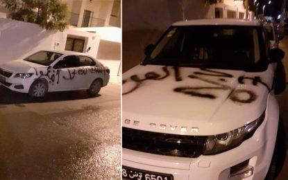 Les supporteurs du Club africain vandalisent la voiture d'Abdessalem Younsi et l'appellent à démissionner