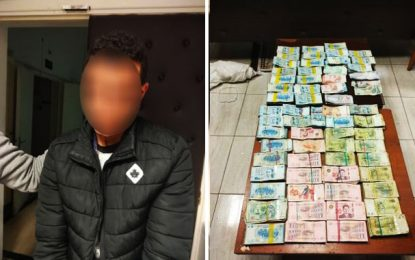 Tunis : arrestation du cambrioleur de l'agence bancaire à Zahrouni