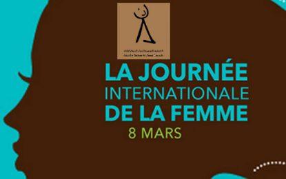 L'ATFD célèbre la Journée internationale des femmes : «Lorsque les femmes s'arrêtent, le monde s'arrête»
