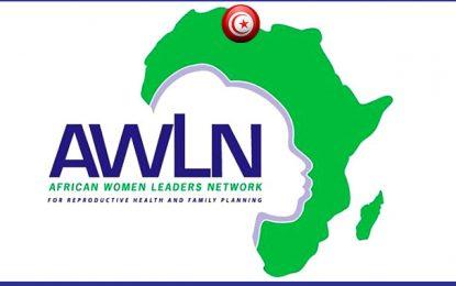 Réunion du Réseau des femmes leaders africaines ce jeudi 5 mars 2020 à Tunis