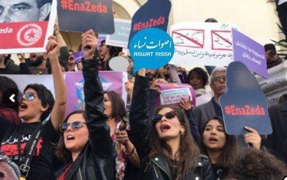 Aswat Nissa mène une campagne contre les violences sexuelles faites aux femmes