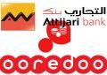 Attijari bank : La carte Mobicash distribuée gratuitement dans les boutiques Ooredoo