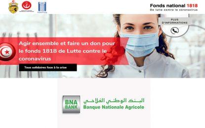 Lancement d'un site de don en ligne par la BNA et la SMT