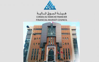 Le CMF accorde son visa aux prospectus d'émission des fonds Amencapital 4 et GAT private equity 1