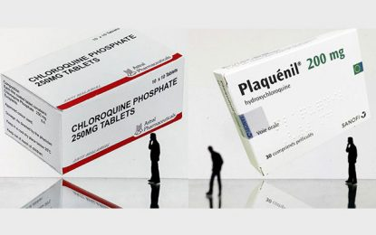 Pharmacie centrale de Tunisie : le Plaquénil 200 mg est disponible en stocks