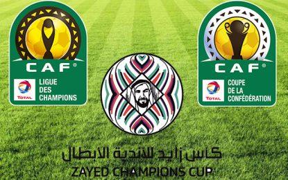 Football : L'année blanche des clubs tunisiens
