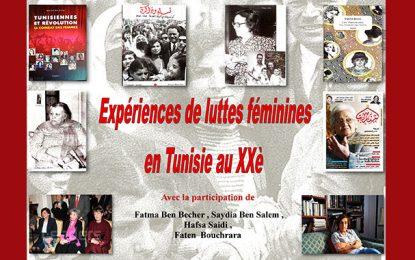 Conférence au Crédif : «Les expériences des luttes des femmes en Tunisie au cours du XXe siècle»