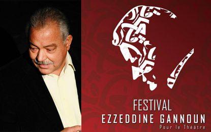 2e édition du Festival Ezzeddine Gannoun pour le théâtre