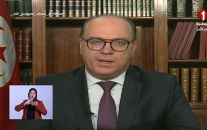 Fakhfakh : «Suspension de toutes les lignes maritimes et réduction importante des dessertes aériennes»