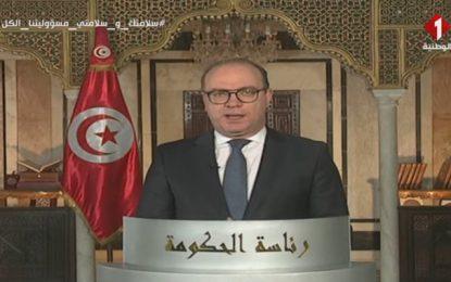 Coronavirus-Tunisie : Le chef du gouvernement annonce de nouvelles mesures préventives (Vidéo)