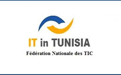 Tunisie : Soutien du secteur du numérique à la lutte contre le Covid-19