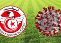 Coronavirus : La Fédération tunisienne de football reporte le remboursement des dettes des clubs