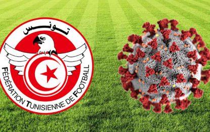 Tunisie : La FTF «tient tête» à la menace du coronavirus