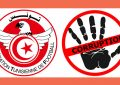 Tunisie : La FTF veut combattre la corruption !