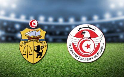 Coronavirus : La FTF appelle au rapatriement des sportifs tunisiens et leurs familles, résidant en Arabie Saoudite