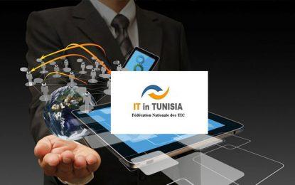 Recensement : Impact du Covid-19 sur le secteur du numérique en Tunisie