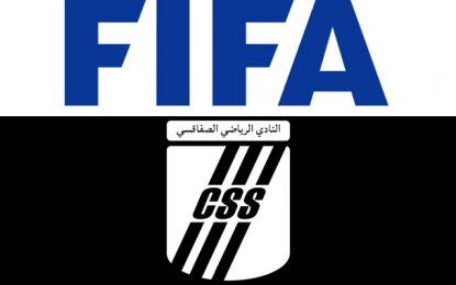 Le Club sfaxien échappe à une sanction de la Fifa