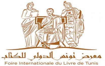 Report de la Foire du Livre de Tunis à cause de la progression du Coronavirus