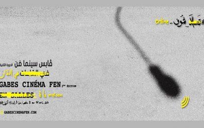 En raison du coronavirus, le festival Gabès Cinéma Fen se déroulera en ligne