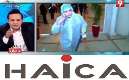 Haica : Suspension définitive de l'émission «Kollouna Tounes» et amende de 50.000 DT pour Attessia TV