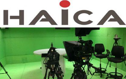 Coronavirus : La Haica recommande des plateaux TV de trois invités et sans public