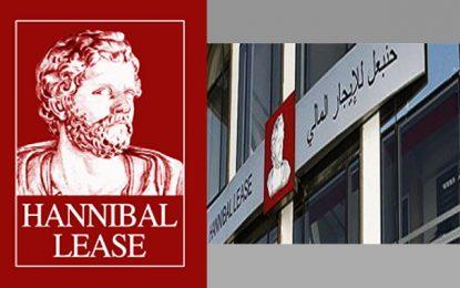Hannibal Lease veut se convertir en banque digitale