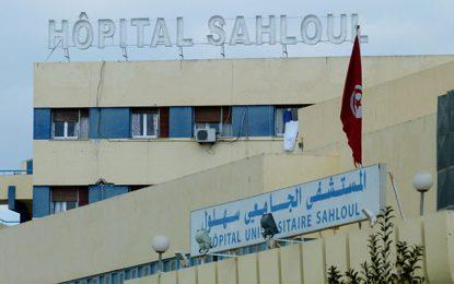 Coronavirus : Les employés de l'hôpital Sahloul à Sousse refusent l'accueil des cas suspects