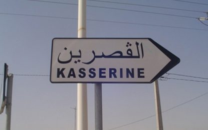 Kasserine : une famille syrienne arrêtée et placée en quarantaine obligatoire