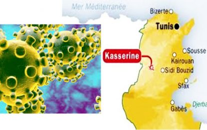 Coronavirus : Kasserine enregistre un 6e cas de contamination