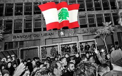 Finances : Le Liban dans le piège de la dette