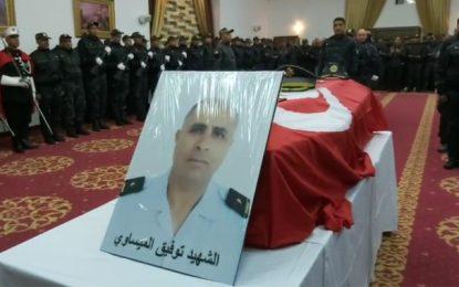 Fouchana : Le lieutenant martyr Taoufik Missaoui accompagné à sa dernière demeure (Photos & Vidéo)