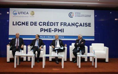 Une nouvelle ligne de crédit française pour les PME-PMI tunisiennes