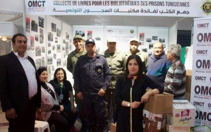 Cité de la culture de Tunis : Collecte de livres pour les prisons, pour que le combat de Lina Ben Mhenni continue