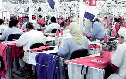 Tunisie : New Acoben donne congé à ses 500 employés et s'engage à les payer dans les délais
